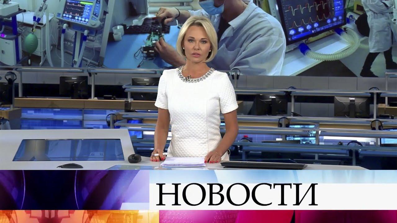 Выпуск новостей в 18:00 от 15.04.2020 Смотри на OKTV.uz