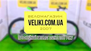 Обзор велосипеда Avanti Boost 27,5+ (2019)