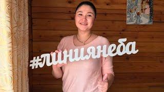 натяжные потолки в Иркутске и в Улан-Удэ. Отзывы клиентов.(, 2017-05-05T07:46:18.000Z)