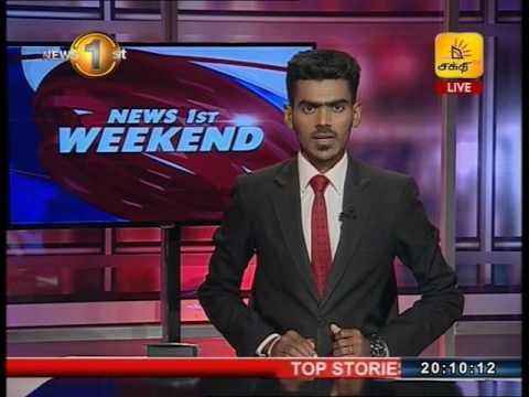 News1st Tamil Prime Time, Saturday, July 2017, 8PM (15/07/2017)