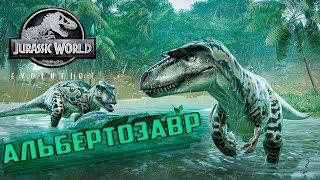 Больные Хищники в Jurassic World Evolution Заповедник Клэр #2