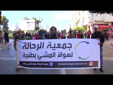 Map Agence Marocaine de Presse Coverage on Street Carnival of Ibn Battuta Festival
