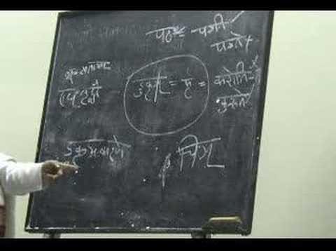 Vyakarana Kakshya (Sanskrit Grammar Classes) LSK-1 10.1