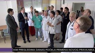 Implementacija Strateškog sporazuma u Opštoj bolnici