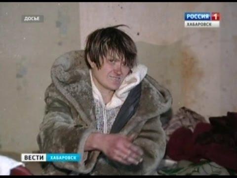 Вести-Хабаровск. Помощь неблагополучным семьям