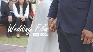 EOS 800d Wedding film(웨딩촬영 결혼식…