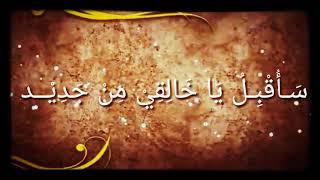 RENUNGAN Aku datang padaMu dengan dosaMansur Al Salimy