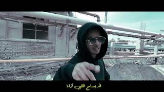 G.Oka - Tayeb Leh Keda [Official Music Video] - كليب مهرجان طيب ليه كده - جنرال اوكا