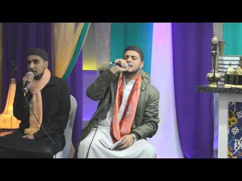 Tere Shehar Medineh Aawah | Habib Jaami Saqibi 201
