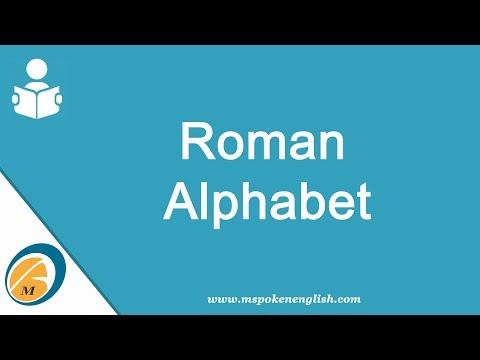 Roman Alphabet ( रोमन वर्णमाला )