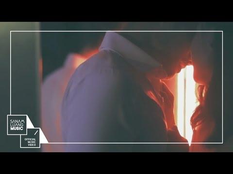 ปิดไฟ (Turn On) | TABASCO feat. หมิว Boom Boom Cash【Official MV】