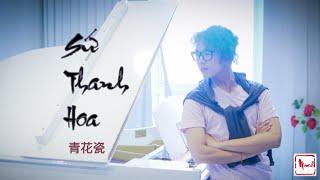 NHẠC HOA PIANO RELAX- SỨ THANH HOA (青花瓷) | MANH PIANO | JAY CHOU | HAI GRAND STUDIO