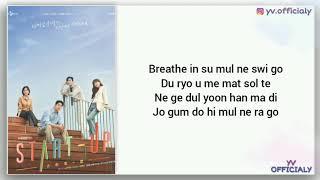 Gaho (가호) - Running [Start Up (Ost Part.5)] Easy Lyrics