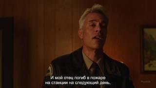 Твин Пикс S03E04. Бобби плачет над фотографией Лоры Палмер.