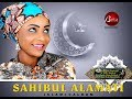 HAFIZ ABDALLAH SAHIBUL ALAMATI