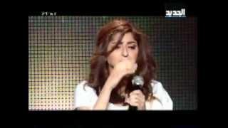 Aramam-Ibrahim Tatleses- Wael Kfoury- bel gharam - Hanady Diab