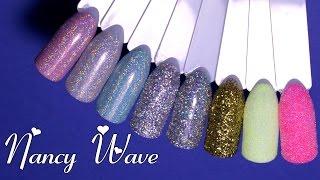 Быстрый дизайн ногтей гель-лаком  | Блестки на ногтях |  Обзор NeoNail | Nancy Wave