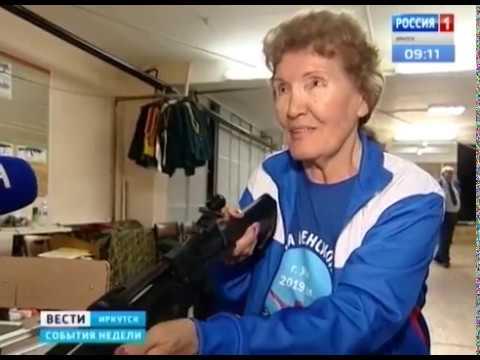 В яблочко — в 80. Сборная Иркутской области стала призером на спартакиаде пенсионеров России