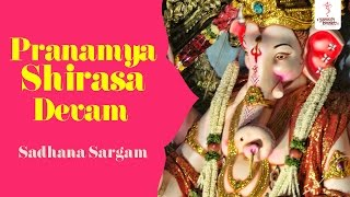 Ganpati Stotra with Lyrics - Pranamya Shirasa Devam by Sadhana Sargam