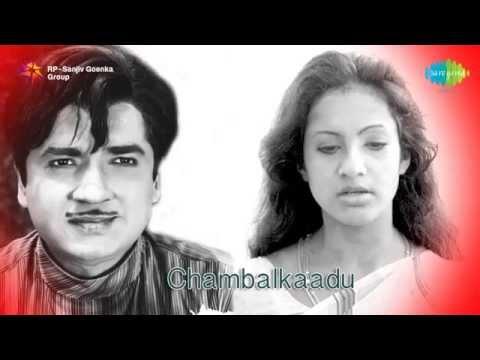 Chambalkkadu   Neerada Shyamala song