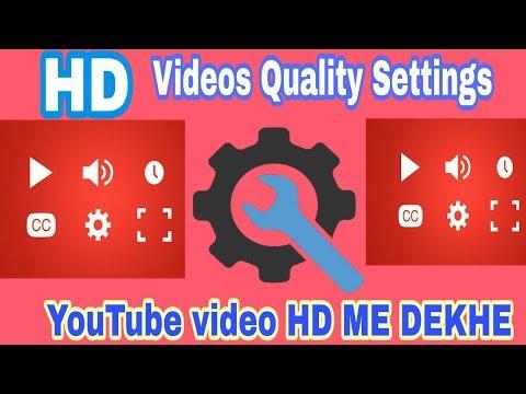 HD video kese dekhe YouTube pe high quality  YouTube video settings