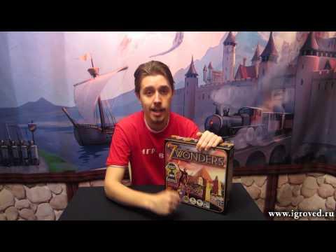 7 чудес (7 wonders). Видео-обзор настольной игры от Игроведа.
