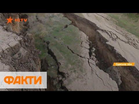 Километровый оползень в Одесской области: геологи назвали причину