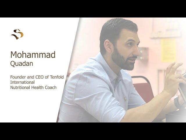 MULTIPLYING GOOD DEEDS -INSPIRATIONAL MUSLIMS-E 04-MOHAMMAD QUADAN