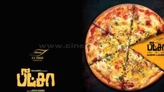 Tamil movie Pizza- Rathiri