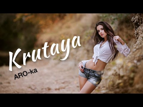 Слушать онлайн ARO-ka Araik Apresyan - Крутая (www.mp3erger.ru) 2016 полная версия