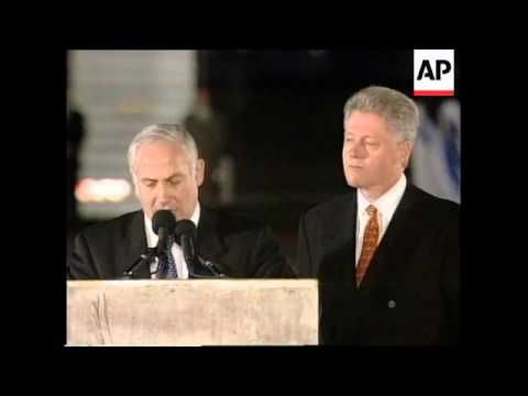 ISRAELl: CLINTON ARRIVES IN JERUSALEM