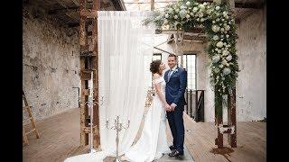 Свадьба Даши и Ромы