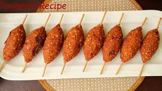 চিকেন মুট পিঁয়াজু রেসিপি/পিঁয়াজু রেসিপি/রমজান রেসিপি ২০১৮/Chicken Moot Piyaju Recipe/Piyaju Recipe