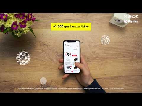 Кредитна картка Fishback: про кешбек до 1000 грн щомісяця