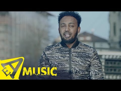Bisrat Surafel - Yebet Sira | የቤት ስራ - New Ethiopian Music 2018 (Official Video)