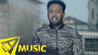Amen Ent - Efrem Bereket (Abule) - Genzeb Tkabo | ገንዘብ ትካቦ - New Eritrean Music 2018