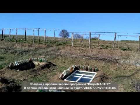 видео: 3.Парник утопленный в землю в несколько раз эффективнее надземного.
