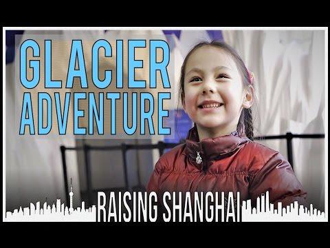 RAISING SHANGHAI - 40 - 冰川世界大探险 - GLACIER ADVENTURE