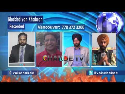 Kiku Sharda vs Baba Gurmeet Ram Rahim
