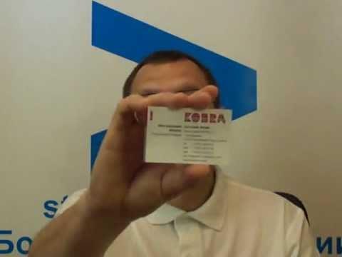 Видео Москва стальные трубы
