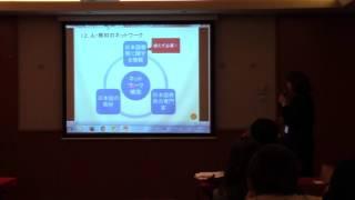 発表04 「日本語教材を通してのネットワーク構築」 RAIANU RUXANDRA OANA ルクサンドラ・ワナ・ライアヌ ルーマニア ブカレスト大学