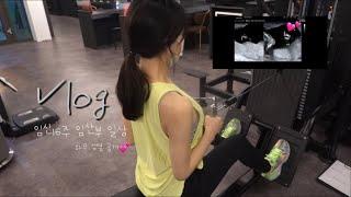 임신16주하무 성별 공개, 언박싱(네스프레소버츄오, 컷…