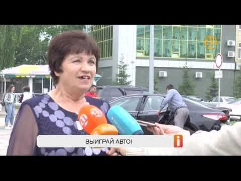 Пенсионерка из СКО выиграла новую машину от «Народного Банка»