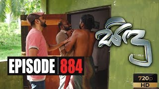Sidu | Episode 884 26th December 2019 Thumbnail