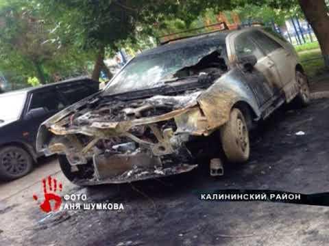Две машины сгорели в Калининском районе Челябинска