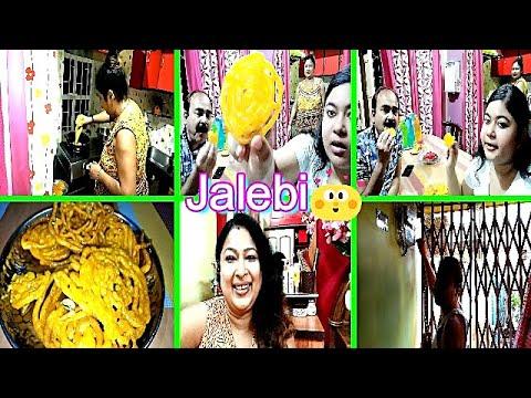 Garam Garam Jalebi বাড়িতে বানিয়ে খাওয়া - ওঃ কি লাগলো😂 Indian Vlog (Lockdown Sweet Recipe)🚪🖼
