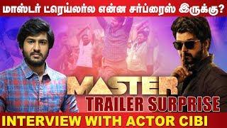 Sharing Screen space with Vijay sir is a dream come true! | Master Cibi | Master Vijay | Jaya Tv