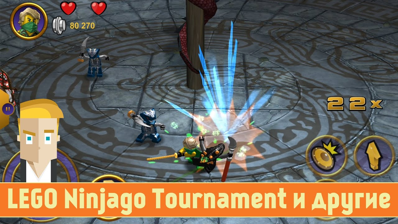 Lego® ninjago tournament – игры для android 2018 скачать.