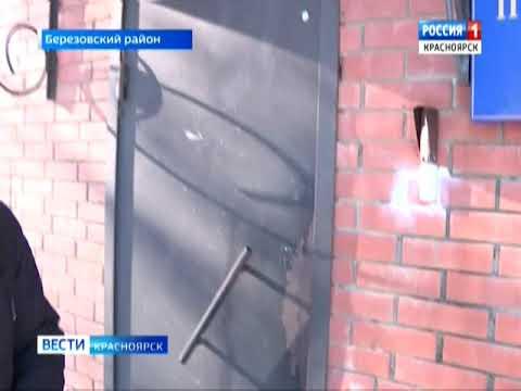 Анонс: задержали прокурора Березовского района