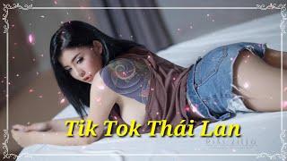 EDM Thái Lan | Nhẹ Nhẹ Một Tí Thôi Các Dân Chơi x Lagi Syantik | Bản Bản Mix Tik Tok Hay Nhất